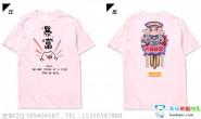 北京市实验三中7班创意可爱卡通粉色短袖
