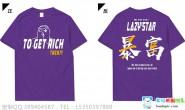 浙江省杭州市实验中学20班创意个性励志深紫色短袖