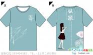 陕西省西安市第一中学5班小清新励志女生全身印短袖