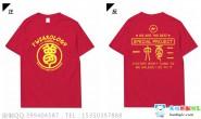 广东省广州市第二中学一六零二班励志大红色百日誓师短袖班服