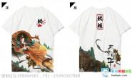 海南省万宁市第一中学九班创意古风情侣全身印短袖