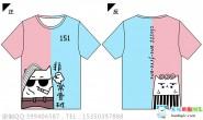 山西省朔州市实验小学定制的卡通可爱创意拼色猪猪炫酷霸气全身印短袖151班服