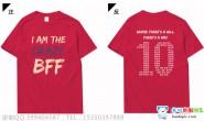 湖南省郴州市第一中学10班潮流个性拼名字创意红色班服
