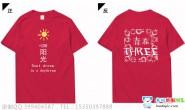 广西南宁市雷江小学五年级3班团结可爱太阳青春班服