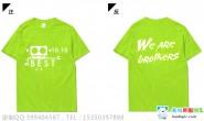 江西省赣州市赣州旅游职业学校定制的个性创意简约智能机器人团结男生19班荧光绿短袖班服