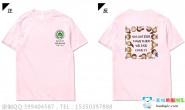河南省郑州大学支教小分队志愿者团结可爱粉色队服