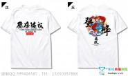 驻马店二中定制的文艺中国风简约潮流国潮创意个性6班白色短袖班服