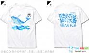 广东省中山市远洋学校定制的简约创意海洋鱼唯美小清新时光不老9班毕业白色短袖班服