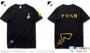 北京林业大学定制的简约个性皮卡丘可爱卡通电气自动化电子专业创意10班黑色短袖班服