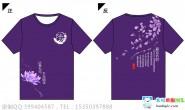 福建省福清市西山学校定制的个性唯美创意樱花蝴蝶结中国风深紫色6班短袖班服