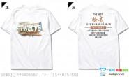 贵州省铜仁市思南县思南中学定制的简约个性纪念创意毕业教室文字12班白色短袖班服