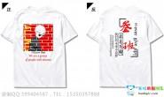 浙江省宁波市一中定制的个性潮流毕业情侣男女创意情头励志3班白色短袖班服