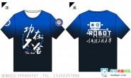 黑龙江哈尔滨工程大学机器人协会霸气酷炫功在不舍渐变全身印队服