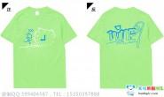 贵州省凯里市第三中学9班简约励志时钟荧光绿短袖班服