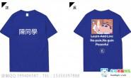 安徽省合肥市滨湖寿春中学定制的个性卡通可爱创意每件不同名字蜡笔小新6班深蓝色短袖班服