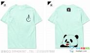 河南省商丘市第三中学6班圆规创意熊猫可爱二维码水蓝色班服