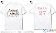 广西省河池市巴马县巴蜀中学定制的简约创意手绘人物卡通27号宿舍服白色短袖