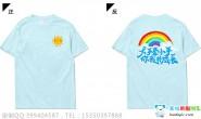 广东省广州市南沙区第二幼儿园定制的卡通可爱彩虹简约创意亲子活动幼儿园服