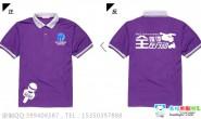 广西玉林市玉林师范学院文学与传媒学院-全媒体中心紫色翻领社团服