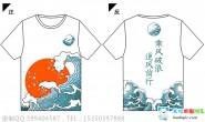 广西省贵港市平山实验中学定制的个性创意海浪中国风国潮流行1班全身印短袖班服