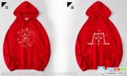 云南省普洱市一中定制的理科数学个性简约创意3班红色连帽卫衣班服