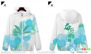 湖南省长沙市实验中学4班小清新泼墨绿色励志风衣班服