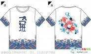 海南省文昌市东郊中学校定制的个性创意鱼海浪国潮潮流2班全身印短袖班服