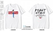 江西省抚州市第一中学5班励志简单潮流励志卡通女生班服