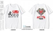 湖南省湘潭大学信计一班毕业十周年同学聚会拼照片聚会班服