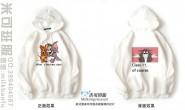 贵州省遵义市第四中学11班卡通创意问答式猫和老鼠卫衣班服
