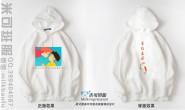 广东省湛江市二十四中定制的个性创意卡通动漫宗介波妞简约情侣1班白色连帽卫衣班服