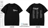 广东省广州市大龙中学4班创意简约拼名字酷炫个性黑色短袖班服