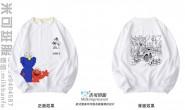 广西壮族自治区防城港市防城镇中学5班芝麻街卡通创意圆领卫衣