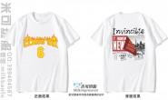 广西玉林市一中定制的个性潮流简约火炫酷6班白色短袖班服