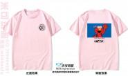 广东海洋大学寸金学院19机械2班芝麻街潮流简约卡通粉色班服