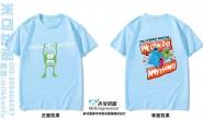 广西省贵港市高级中学定制的卡通可爱芝麻街创意个性潮流16班浅蓝色短袖班服
