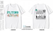 福建省晋江市晋江一中定制的毕业创意卡通可爱励志海贼王卡通人物3班白色短袖班服