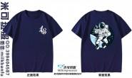 广东省广州市番禺中学18班宇航员星空创意优秀藏青色短袖班服