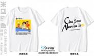 广东省潮州市阳光实验学校八年级7班团结友爱励志蜡笔小新班服