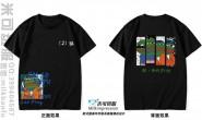 广东省中山市坦洲镇中学2班悲伤蛙潮流个性卡通简约短袖班服