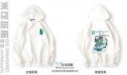 南京农业大学生物技术191班创意绿叶国潮简约鱼带帽卫衣班服