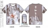 山西省忻州市忻府区实验中学290班梦幻哪吒励志女生班服