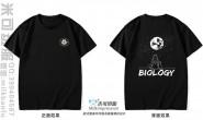 海南省海口市海南大学定制的个性简约创意唯美梦幻情侣男女月球宇宙星空生物工程系黑色短袖班服