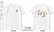 广西省柳州市柳江实验高中定制的个性简约创意宇宙航空梦幻卡通可爱学生会白色短袖会服