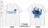 广西桂林市十八中学11班简约史迪仔潮流卡通白色短袖
