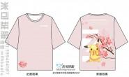 山西省忻州市忻一中定制的粉色皮卡丘可爱卡通潮流个性创意英文樱花情侣男女11班中袖班服