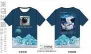 华南理工大学计算机创新1班宇航员科幻晶体星空月亮全身印短袖班服