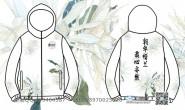 河北省石家庄二中实验学校9班文学社水彩花中国风唯美风衣社服