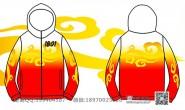 广东省汕头市中学1801班中国红运动风格祥云渐变风衣外套班服