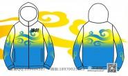 广东省汕头市中学1801班中国蓝运动风格祥云渐变风衣外套班服